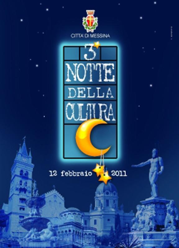 3ª Notte della Cultura: Messina ed il mare nella storia